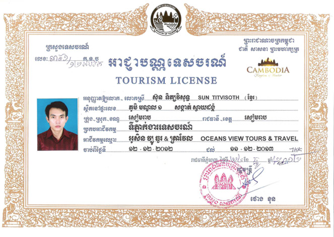 tourism_licence